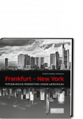 Hoffmann_Frankfurt-New_York_2018_9783955422974